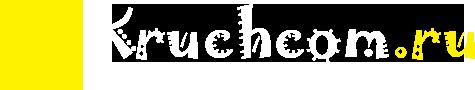 Kruchcom.ru