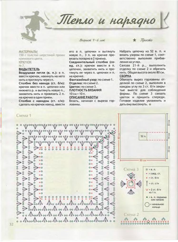 """"""",""""kruchcom.ru"""