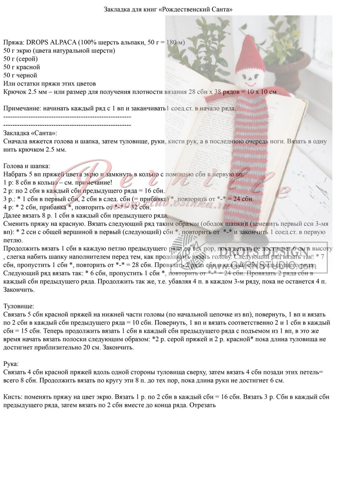http://kruchcom.ru/wp-content/uploads/2009/12/fgh.jpg