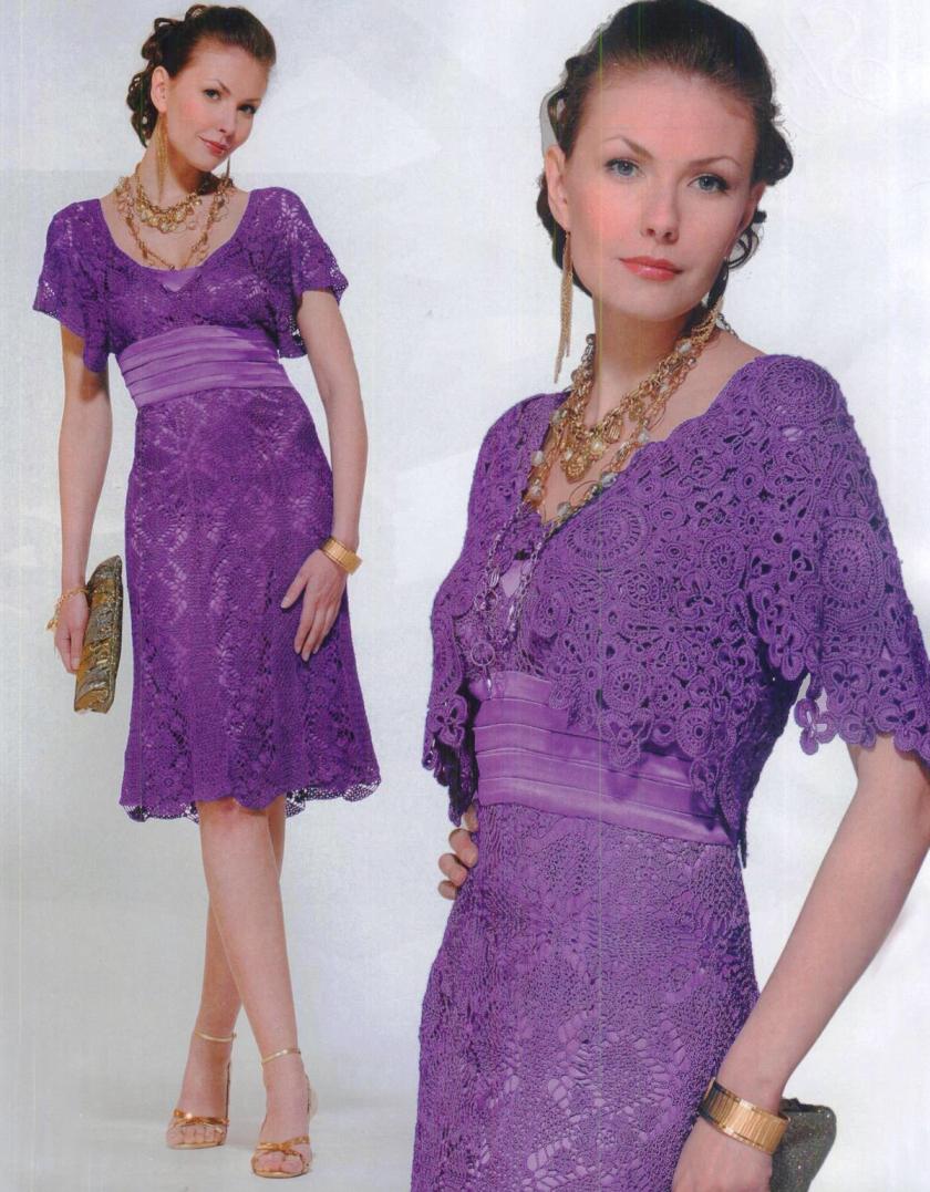 Роскошный комплект из платья и болеро