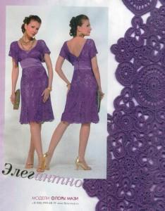 Комплект платье и болеро