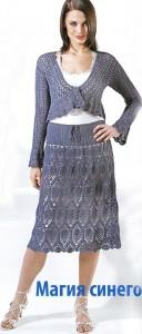 вязаное болеро и юбка