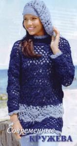 кружевной пуловер и берет