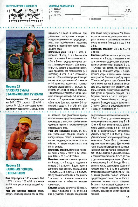 http://kruchcom.ru/wp-content/uploads/2010/06/54.jpg