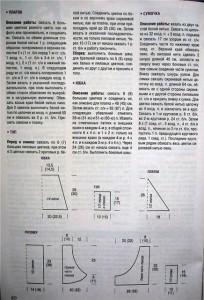 c2752b7c505a