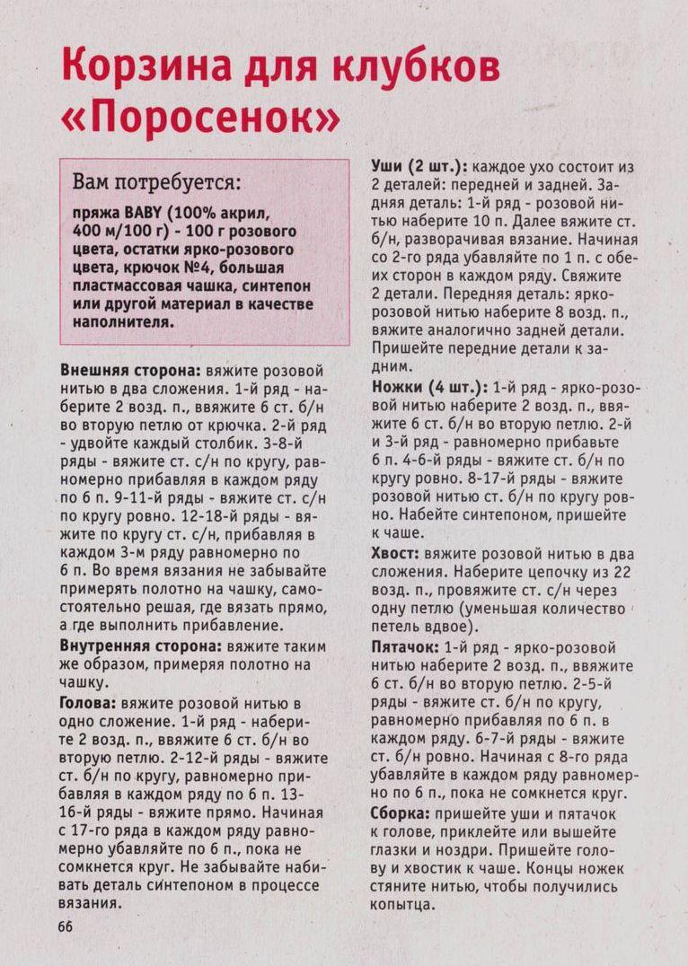 http://kruchcom.ru/wp-content/uploads/2010/09/11.JPG