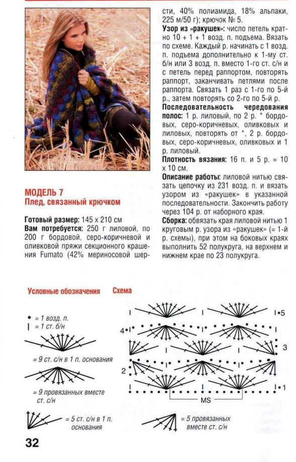 http://kruchcom.ru/wp-content/uploads/2010/09/52.jpg