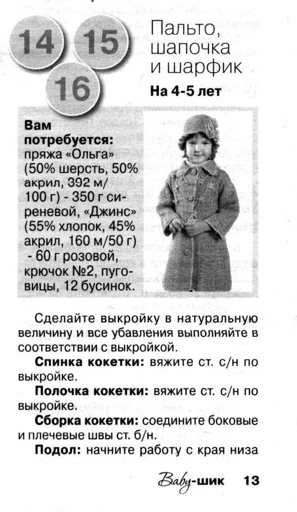 http://kruchcom.ru/wp-content/uploads/2010/09/7.jpg