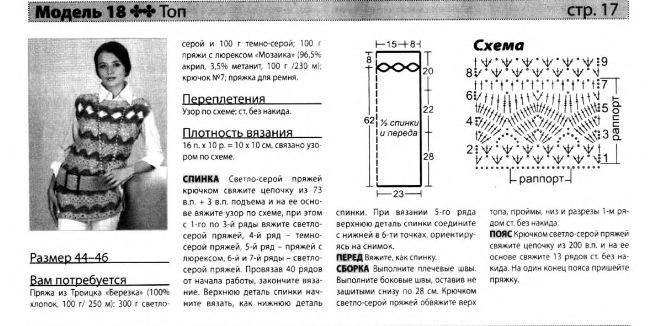 http://kruchcom.ru/wp-content/uploads/2010/10/101.jpg