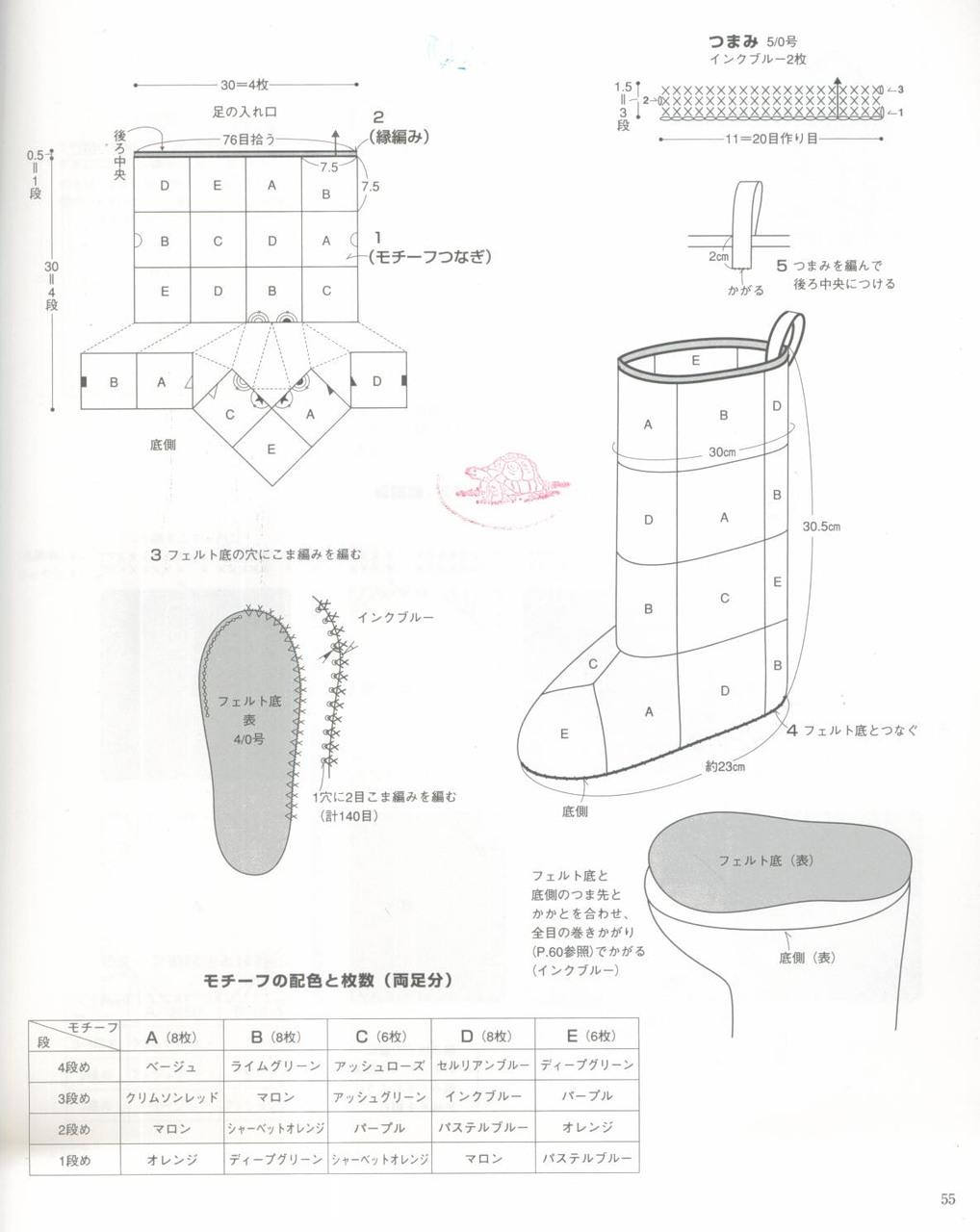 сапожки вязаные крючком схема