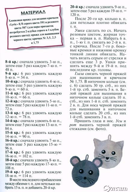 http://kruchcom.ru/wp-content/uploads/2010/12/41.jpg