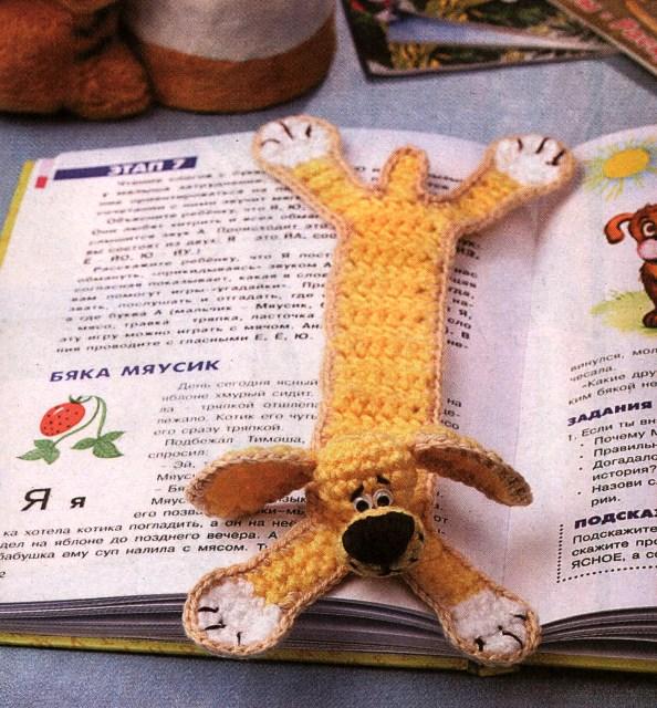 """Веселая закладка для книг  """"Собачка """".  Если ваш малыш не любитель читать, то такая закладка может пробудить интерес к..."""