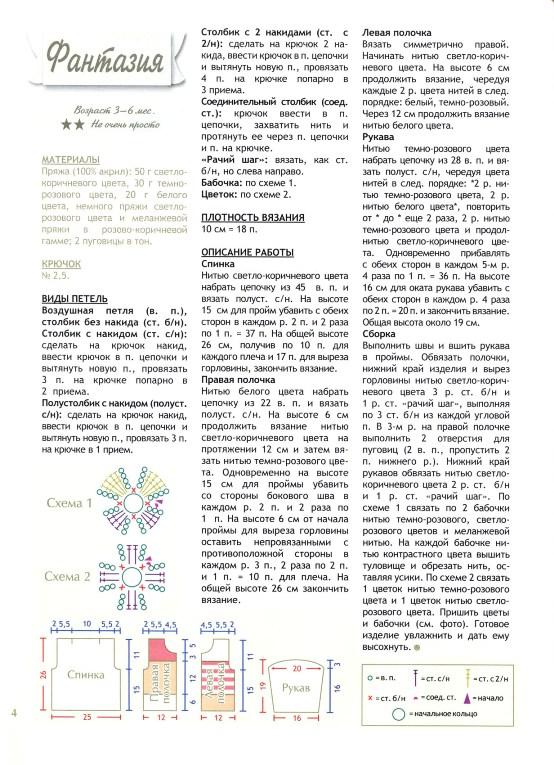 http://kruchcom.ru/wp-content/uploads/2011/02/1-2.jpg