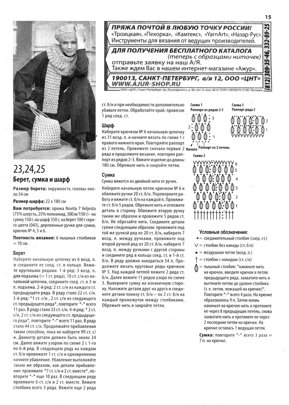 http://kruchcom.ru/wp-content/uploads/2011/02/18-3.jpg