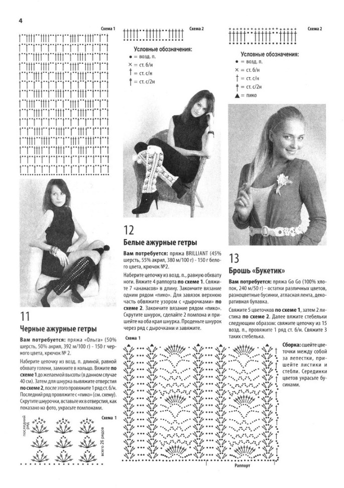 http://kruchcom.ru/wp-content/uploads/2011/03/132.jpg