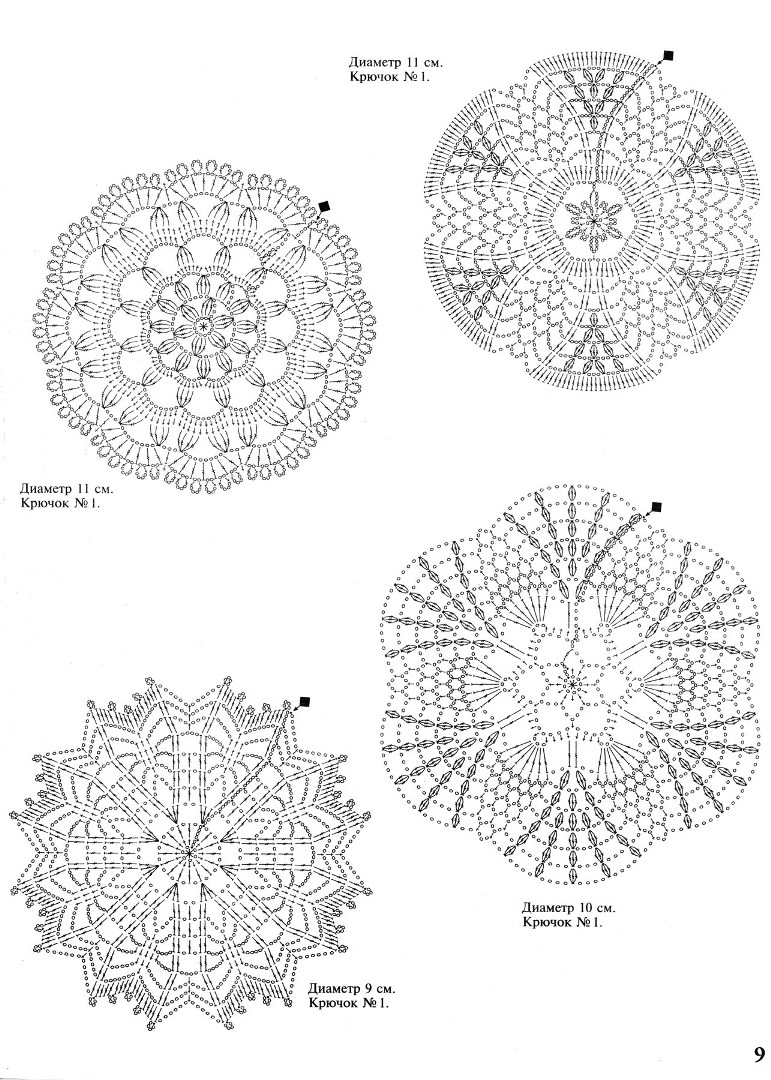 Схема вязания маленьких салфеток крючком и схемы к ним 147