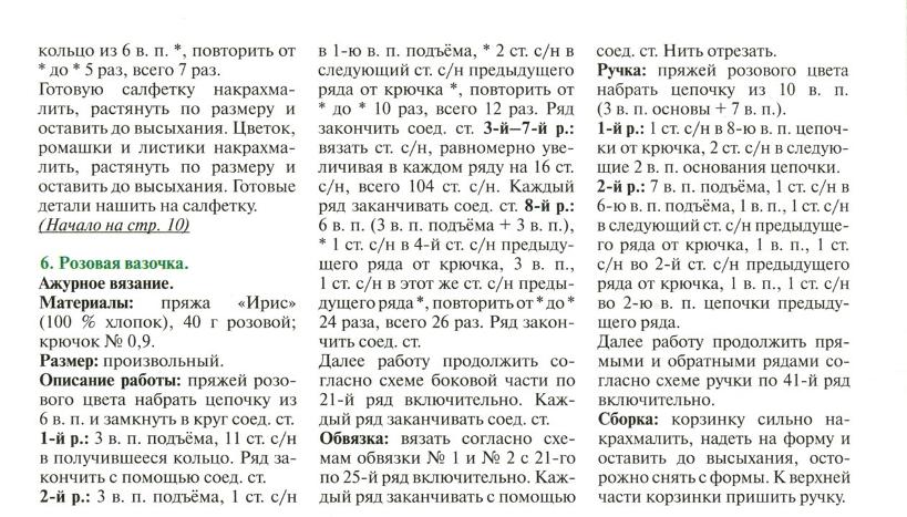 http://kruchcom.ru/wp-content/uploads/2011/04/26-2.jpg