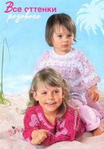 пуловер на лето на девочку
