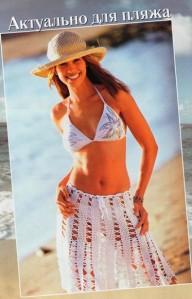 вязаная юбка на лето