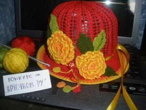 панамка с цветами