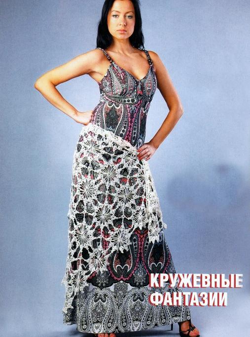 http://kruchcom.ru/wp-content/uploads/2011/06/52.jpg
