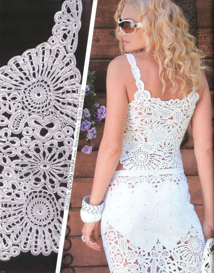свой цитатник или сообщество! белый костюм.  Ирландское кружево.  Белый костюм от Флоры Мази.
