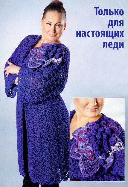 Ажурное пальто крючком (18 рисунки ) /