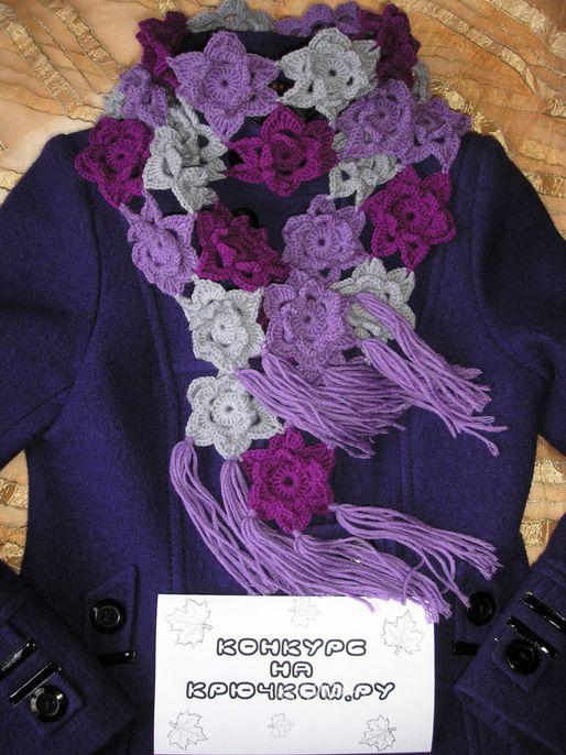 Вязание крючком шарфы цветочные 12