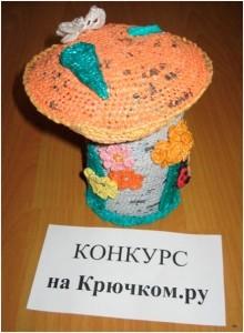 конфетница крючком
