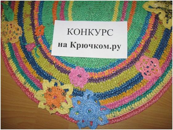 Для вязания плотных и прочных...  Изделия из пакетов получаются яркими, красивыми, блестящими и приятными на ощупь.