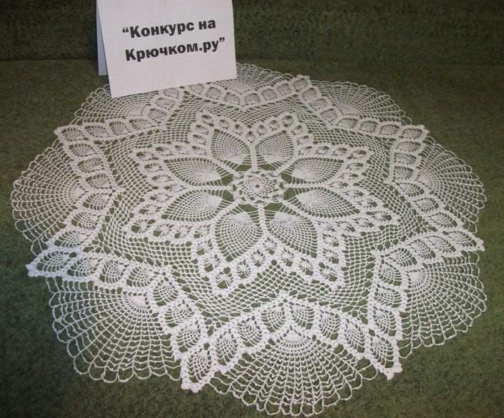 Для вязания этой салфетки (но