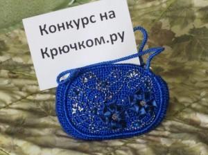 вязаная сумка из лент крючком