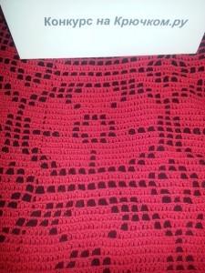 сумка в технике филейного вязания