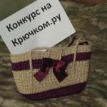 Вязаные сумки - Вязание крючком и спицами.  9 июн 2014 Такую вязаную сумочку можно носить и мамочке и дочке. .