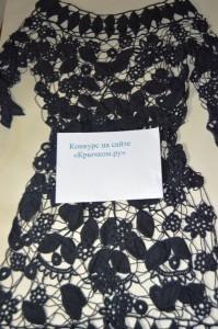 платье крючком из ирландского кружева