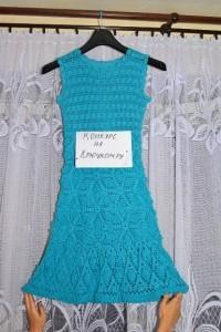 платье крючком по мотивам платья от от Ребекки Тэйлор