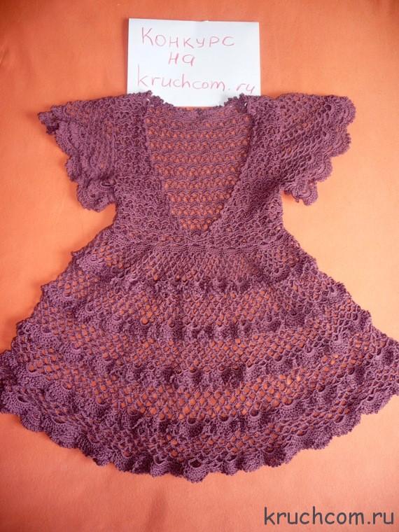 вязаное платье крючком со