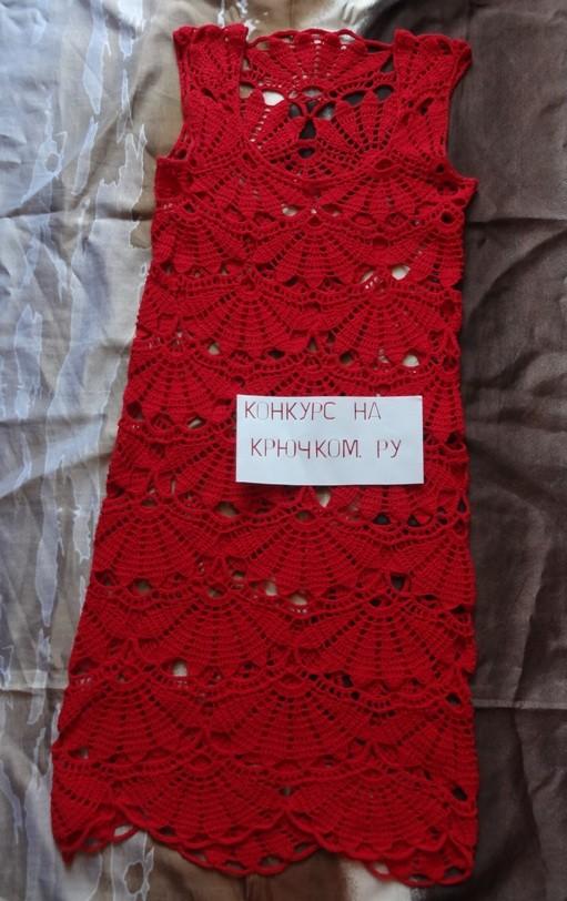 Красное платье 1 – пряжа