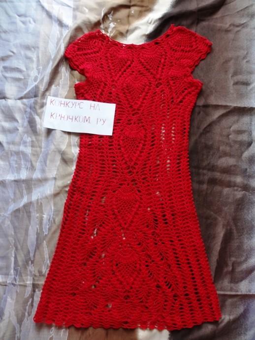 Платье ананасами крючком красное