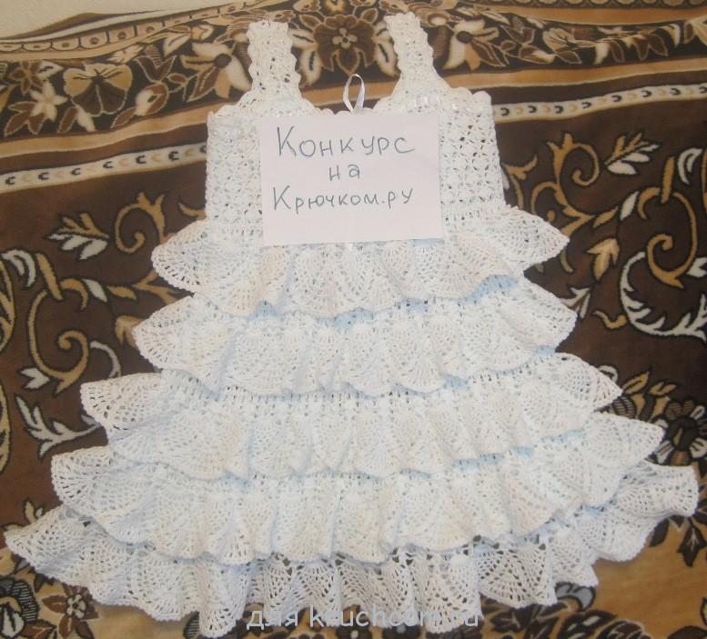 Вязаный сарафан ромашки Вязание для детей