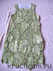 платья крючком виноградные листья.