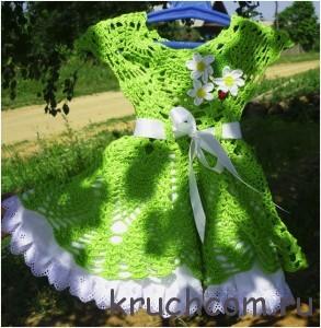 платье для девочки крючком с ромашками