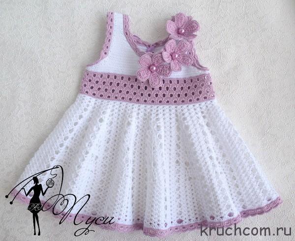Вязать платье для девочки до года схема