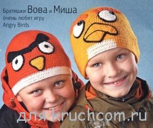 вязаные шапочки Angry Birds крючком
