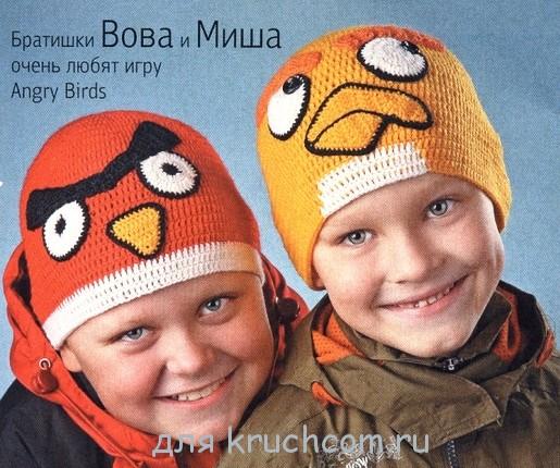 вязаные шапочки Angry Birds