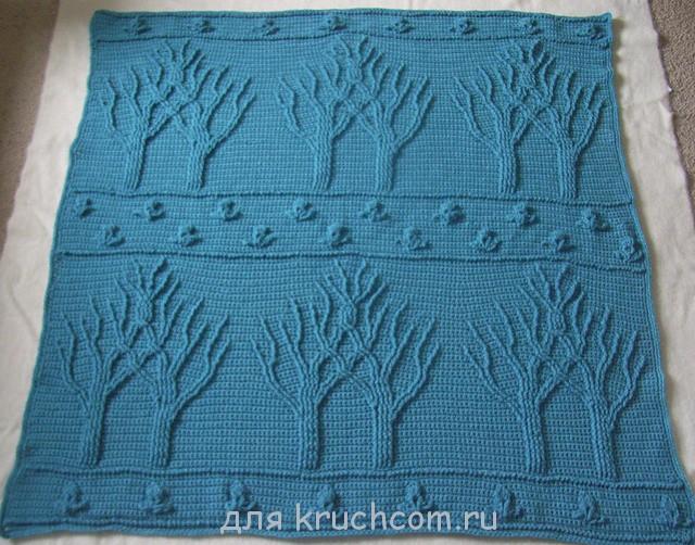 Восхитительное одеяло