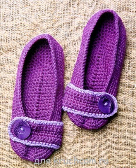 Фиолетовые тапочки с пуговицей