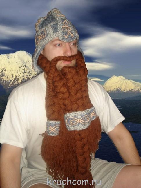 бородой (условия конкурса)