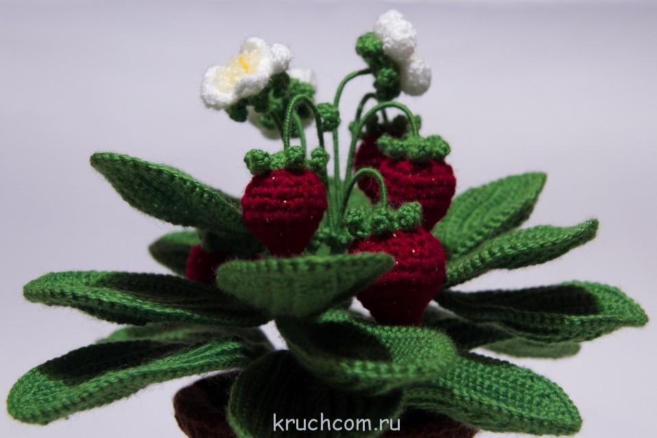 вяем клубнику с цветочками и