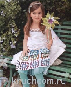 вязаная юбка для девочки из мотивов